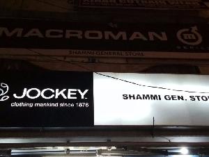 Shammi General Store, Jind